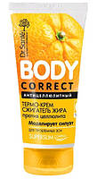 Dr.Sante Body Correct термо-крем Сжигатель жира против целлюлита 150 мл