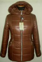 Модные зимние куртки женские размер 46 48