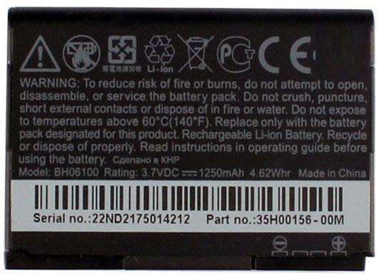 Акумулятор HTC ChaCha A810e / G16 / BH06100 / BA S570 (1250 mAh)