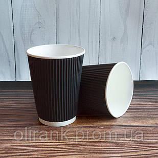Стакан паперовий RIPPLE 400 мл 25шт/уп чорний (20уп/ящ) (кр-90)