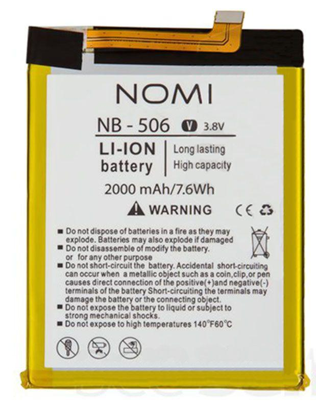 Аккумулятор Nomi i506 Shine / NB-506 (2000 mAh) 12 мес. гарантии
