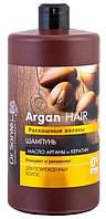 Dr.Sante Argan Hair шампунь для поврежденных волос Роскошные волосы 1л