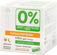 Dr. Sante 0% крем для лица 50 мл Масло Ши и Коллаген