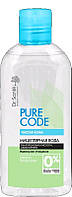 Dr.Sante Pure Cоde мицеллярная вода Для всех типов кожи 200 мл