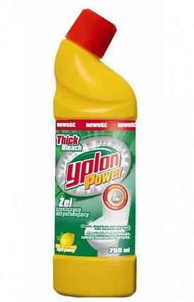 Гель для чистки унитаза Yplon 5в1 Лимонная свежесть 1 л, фото 2