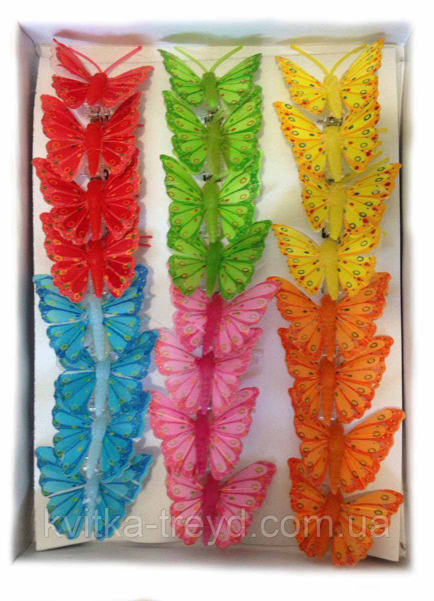 Бабочка 5 см. клипса