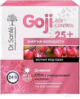 Dr.Sante Goji Age Control крем 25+ Дневной с гиалуроновой кислотой 50 мл