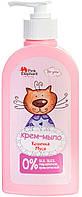 Pink Elephant детское крем-мыло для девочек Кошечка Муся 250 мл