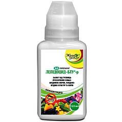 Биоинсектицид Лепідоцид БТУ-р (125 мл) — для захисту від гусениць і лускокрилих комах-шкідників