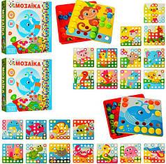 Развивающая мозаика для детей  с крупными деталями Metr+ 66838-48