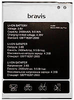 Аккумулятор Bravis A505 Joy Plus (2400 mAh) 12 мес. гарантии