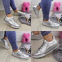 Стильные женские кроссовки Donna серебристые 1066 (уценка, 41 правый, 40 левый)