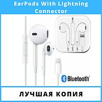Наушники Apple EarPods with Lightning Connector in box