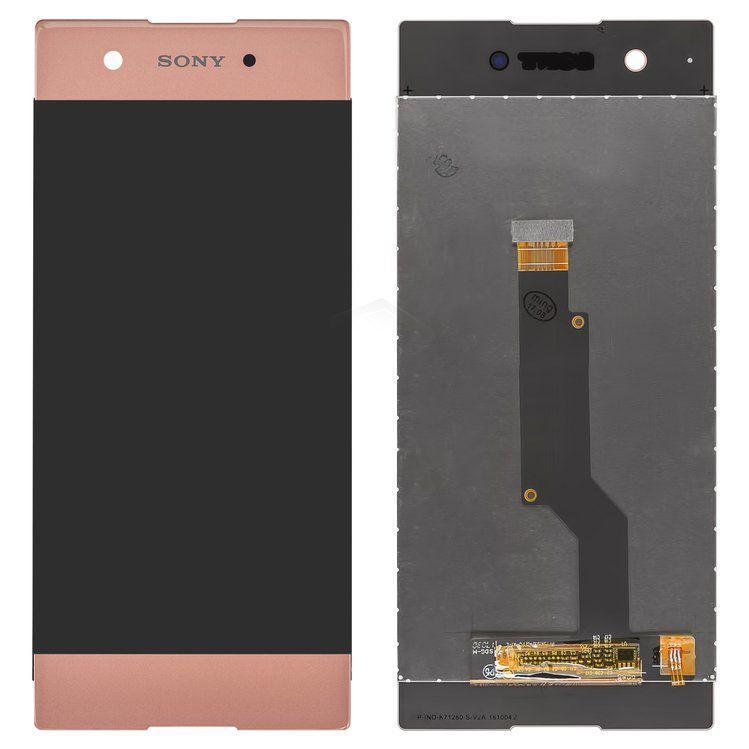 Дисплей Sony Xperia XA1 Dual G3112, G3116, G3121, G3123, G3125 + Touchscreen Pink