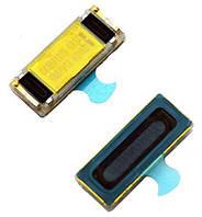 Динамик Sony Xperia M4 Aqua E2303 / E2306 / E2312 / E2333 / E2353 / E2363 / M5 E5603 / E5606 / E5633 / E5633 /