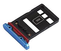 Лоток для сим карты и карты памяти для Huawei P30 Pro, синий, Avrora Blue