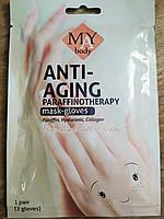 Маска - перчатки для рук парафиновая MAY body Экстренное восстановление для рук противовозрастная, 1 пара