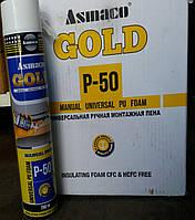 Универсальная ручная монтажная пена Asmaco Gold P-50