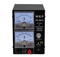 Лабораторный блок питания WEP PS - 1501A