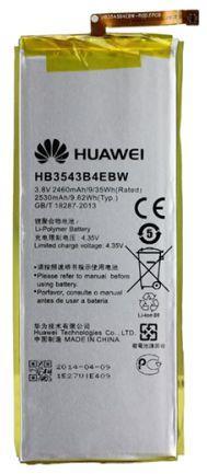 Аккумулятор Huawei P7 Ascend / HB3543B4EBW (2460-2530 mAh)