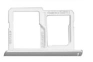Лоток Sim-карты и карты памяти для LG K580 X-Cam/F690S, серый