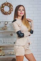 Костюм женский жакет с шортами беж, фото 1
