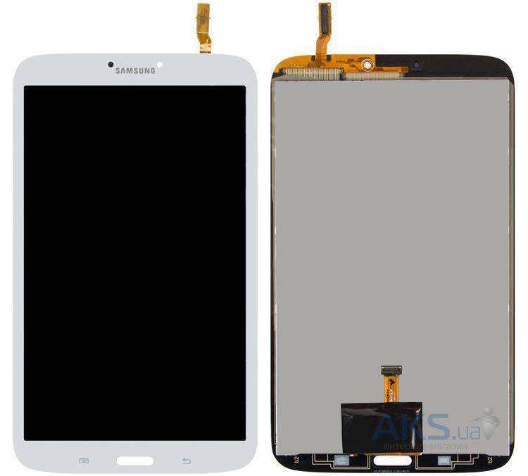Дисплей для планшета Samsung Galaxy Tab 3 8.0 T311, T315 (3G) + Touchscreen (original) White