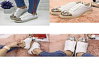 Женские стильные белые кеды с камнями 1013  эко-кожа декор камни  Размер 37, обувь женская