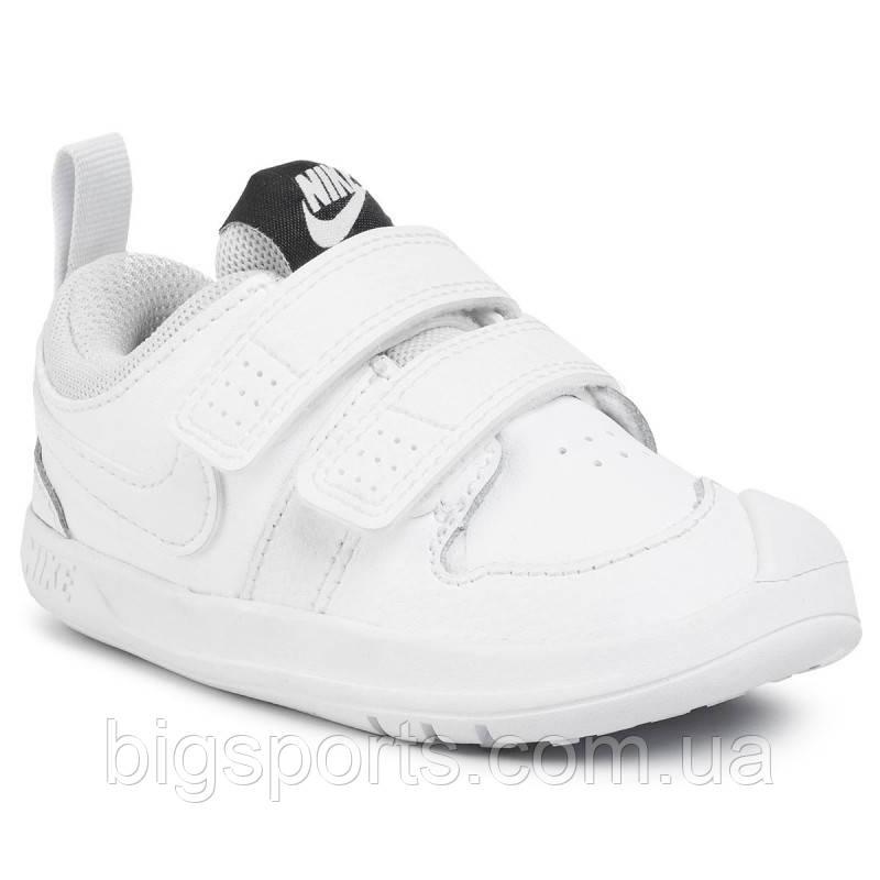 Кроссовки дет. Nike Pico 5 Tdv (арт. AR4162-100)