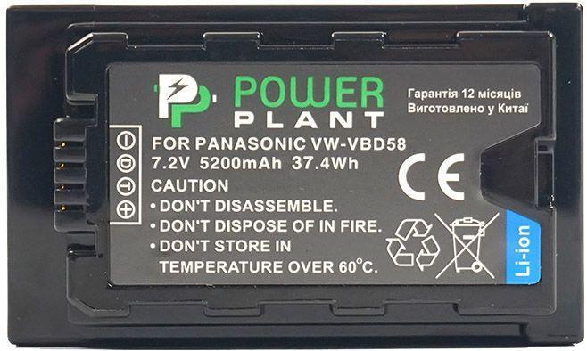 Аккумулятор для видеокамеры Panasonic VW-VBD58 (5200 mAh) CB970087 PowerPlant