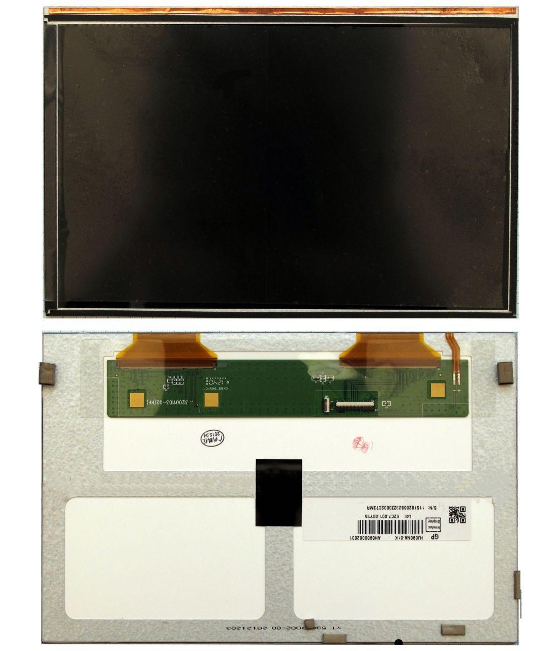 Дисплей для планшета Lenovo IdeaTab A2109 (original)