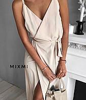 Платье стильное беж, чёрный 42-44,44-46