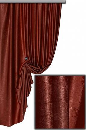 Ткань Софт Айпек №210, фото 2