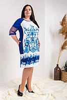 Яркое платье с абстрактным орнаментом цвет электрик, фото 1