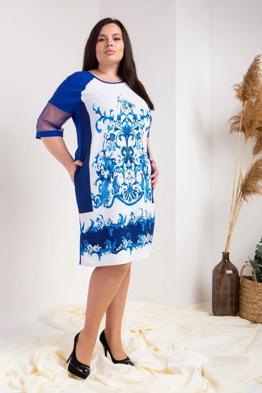 Яркое платье с абстрактным орнаментом цвет электрик