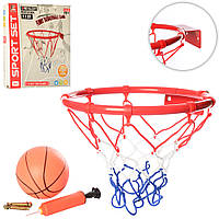 "Игра спортивная ""Баскетбол"" кольцо 25 см"