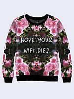 Свитшот Hope your WiFi dies (Размер: XS(42), Фасон: Женский)