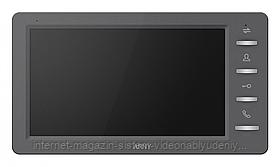 Видеодомофон ARNY AVD-709 1MPX Графит (arny-000109)