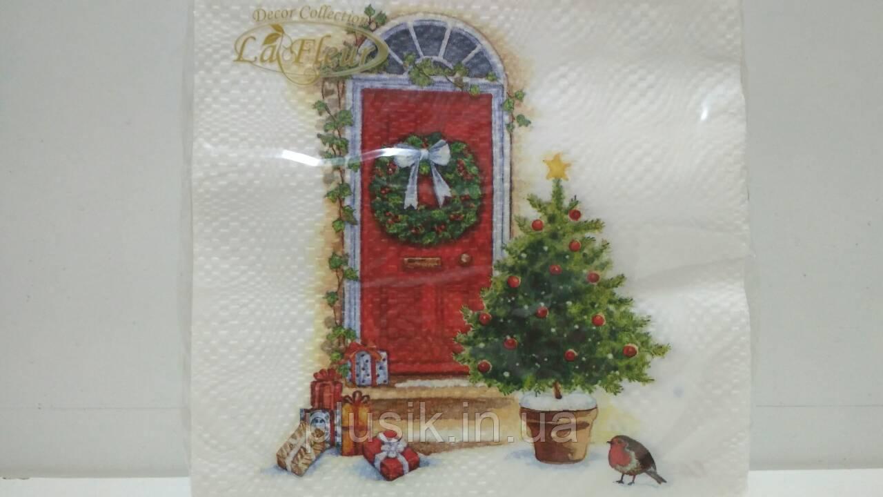 Праздничная салфетка (ЗЗхЗЗ, 20шт)  La FleurНГ Праздничный порог(322) (1 пач)