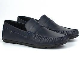 Чоловічі мокасини сині шкіряні стильні весняна взуття ETHEREAL Classic Blu by Rosso Avangard