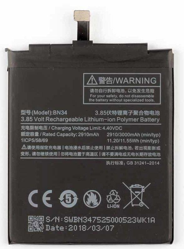 Аккумулятор Xiaomi Redmi 5A / BN34 (3000 mAh)