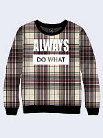 Свитшот Always do what надпись (Размер: L(50), Фасон: Мужской)