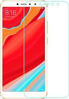 Защитное стекло Mocolo 2.5D 0.33mm Tempered Glass Xiaomi Redmi S2 Clear