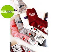 """Женские носки хлопковые """"Love"""" (12 пар) 95/9"""
