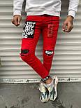 Джинси - чоловічі червоні оригінальні джинси із нашивками, фото 2
