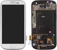 Дисплей Samsung Galaxy S3 + Touchscreen with frame (TFT з регулюванням яскравості, copy) White