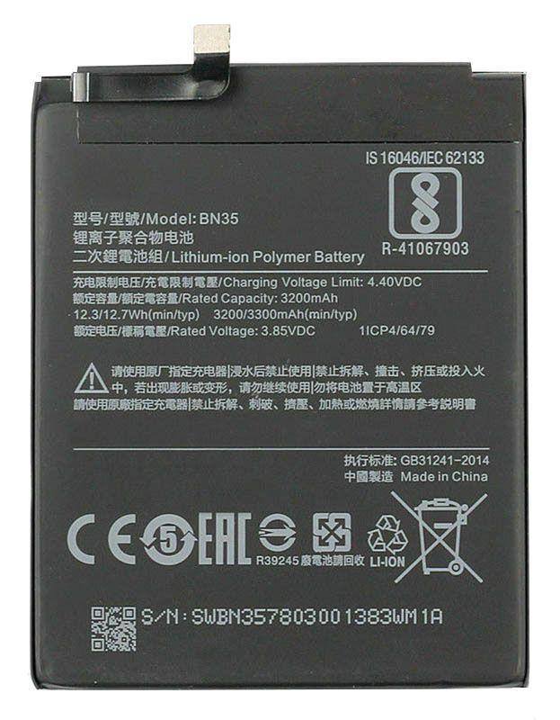 Аккумулятор Xiaomi Redmi 5 / BN35 (3300 mAh)