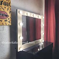 Зеркало с подсветкой для макияжа и интерьера, Зеркало настенное, зеркало с подсветкой