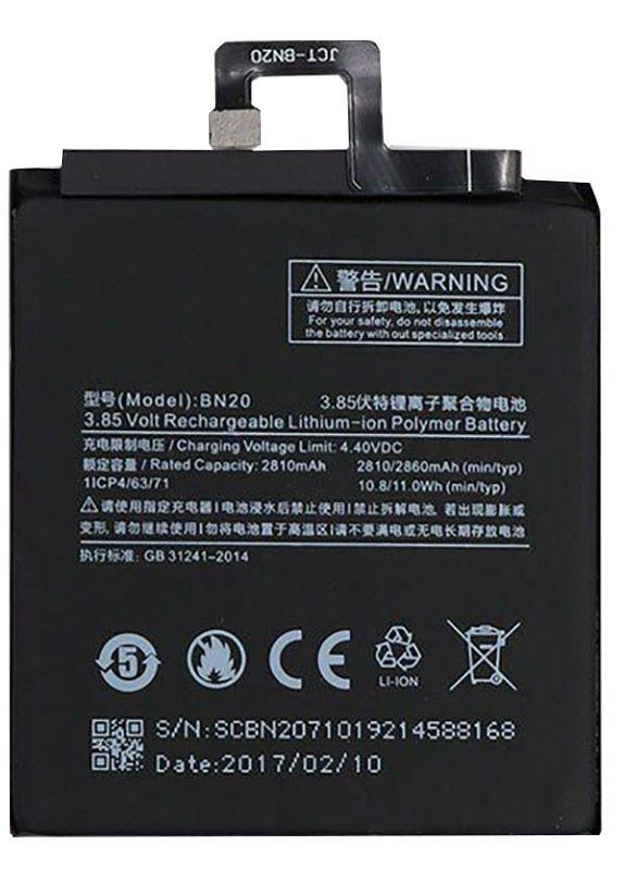 Аккумулятор Xiaomi Mi5c / BN20 (2860 mAh)