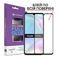 Защитное стекло MakeFuture Full Cover Full Glue Huawei P30 Lite Black (MGF-HUP30L)
